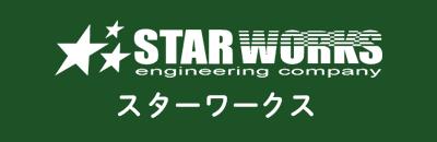 スターワークス 機械設計、エンジニアの転職ならイーエンジニアリング